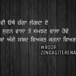 True Punjabi lines || Punjabi status || ghaint shayari