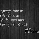 Very sad Punjabi shayari || sad status