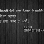 Ghaint status || attitude Punjabi status