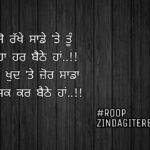 Love Punjabi shayari || ghaint status || love