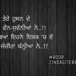 Sanu jakdeya ishq ch || love Punjabi status || ghaint shayari
