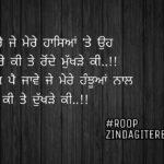 Dard shayari || ghaint Punjabi status