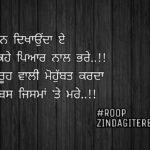 Jisma te mare    sad but true lines    Punjabi status
