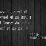 True love shayari || ghaint Punjabi status