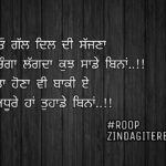 Ghaint Punjabi love status || true love