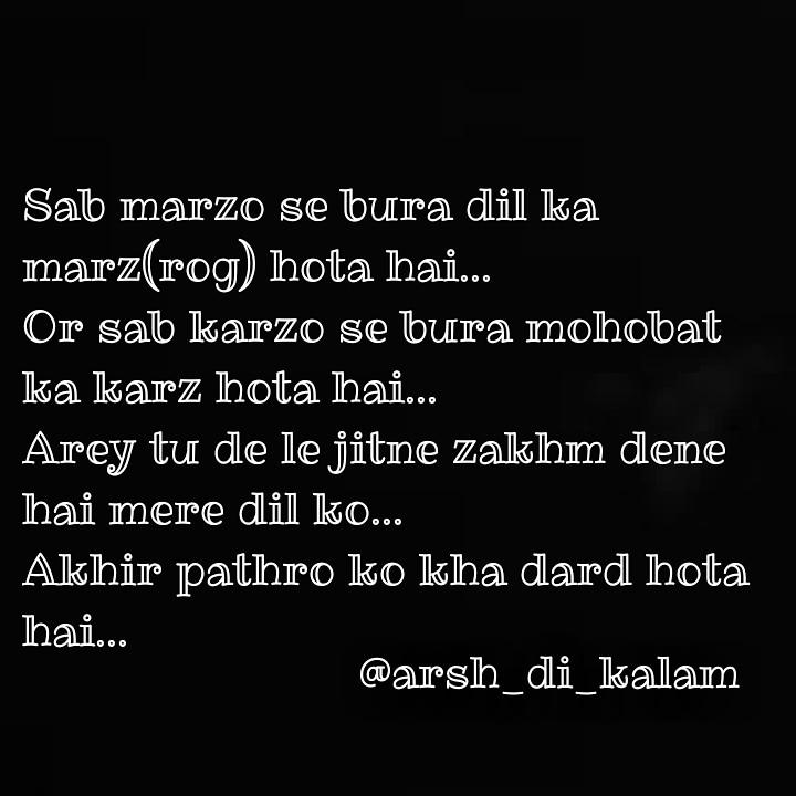 SABH MARZO SE BURA || HINDI SHAYARI SAD || DARD BHARI