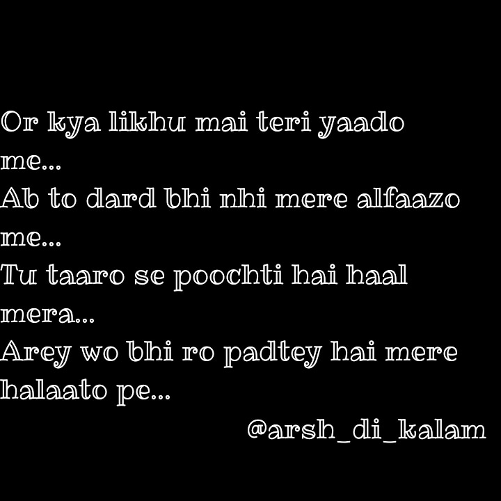 KYA LIKHO TERI YAADO ME || HINDI SAD AND LOVE SHAYARI