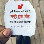 Sacha dost || 2 lines sad punjabi shayari