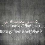 kamiyaa || 2 lines Punjabi sayri