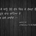 Kuj taan hai || true lines || punjabi status