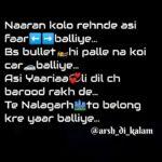Nazraan ton door || Punjabi attitude shayari image