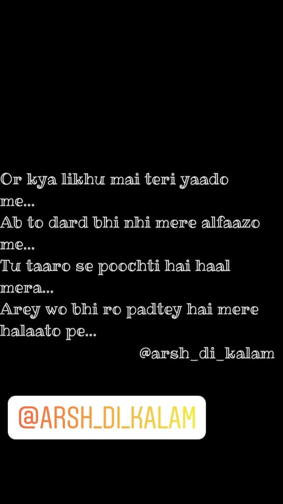 AUR KYA LIKHU || YAAD HINDI SHAYARI