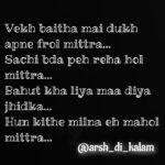 Vekh baitha me    zindagi punjabi shayari    so true