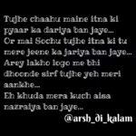 Tujhe chaahu me itna || hindi shayari for love