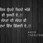 Asi aashiq ohde || love Punjabi status