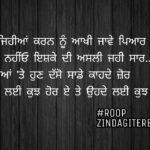 Mohobbat kuj hor || Punjabi status